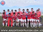 Argentinos Juniors: 8va División